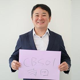 エフアンドエムビジネススクール修了生・寺田さん