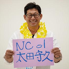 太田 守久さん